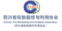 Sichuan Tire Retreading and Utilization Association