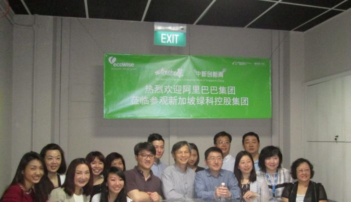 Alibaba Group's visit to ecoWise Biomass Power Plant