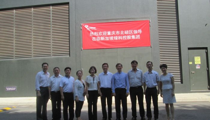 Beibei Delegates Visit ecoWise's Singapore and Malaysia Operations