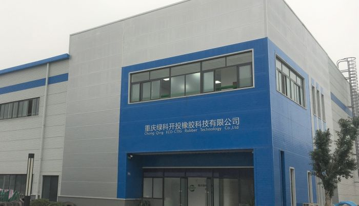 New CECRT Factory in Chongqing in Operation