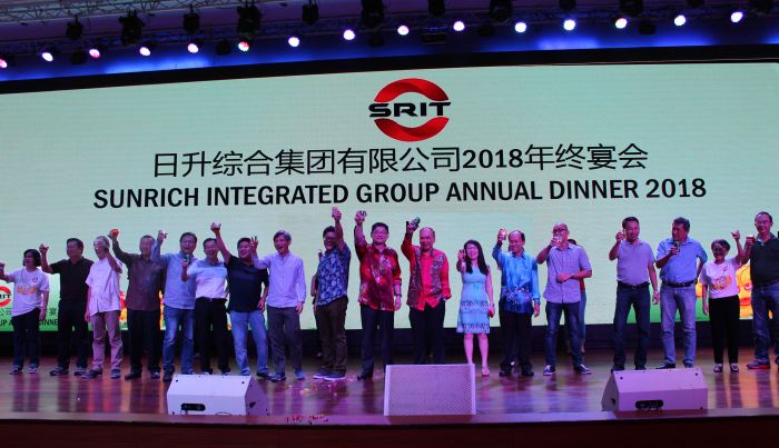 Sunrich Integrated Group (SRIT) held its Annual Dinner on the 9 February 2018