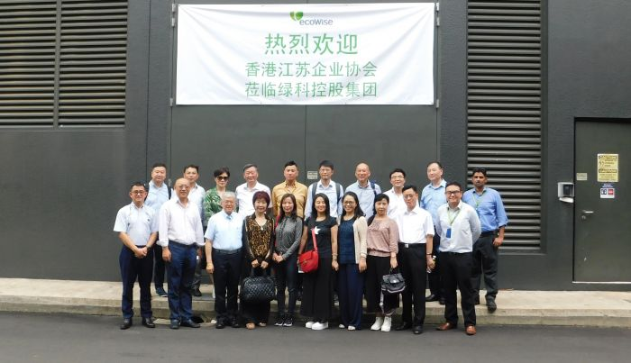An Official Visit from Hong Kong Jiangsu Enterprises Association